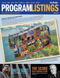 Program Listings - August 2020