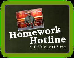 Homework Hotline Video Player Button