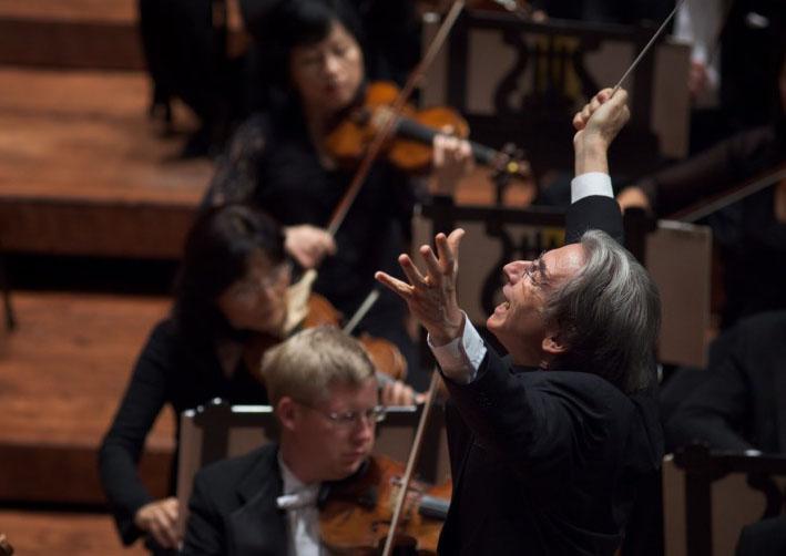 San Francisco Symphony Calendar.San Francisco Symphony Orchestra Wxxi